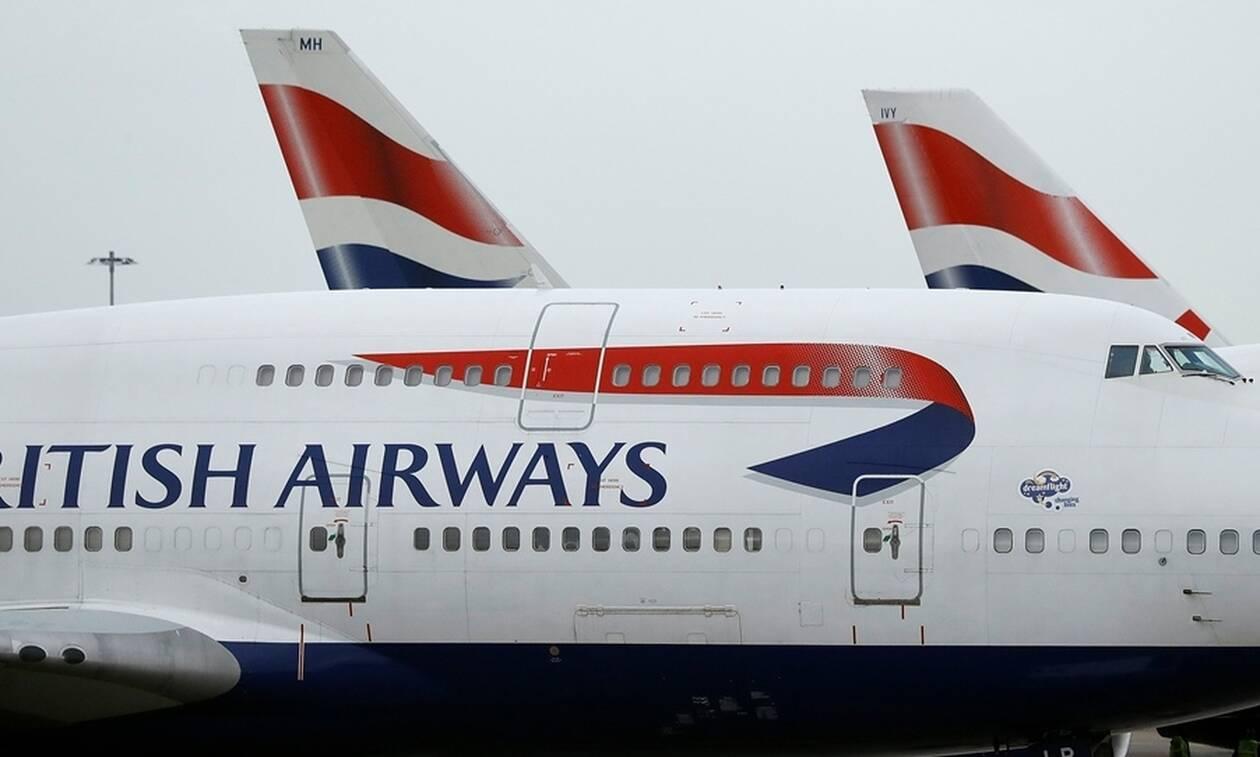 Η British Airways διακόπτει τις πτήσεις προς το Κάιρο - Δείτε γιατί