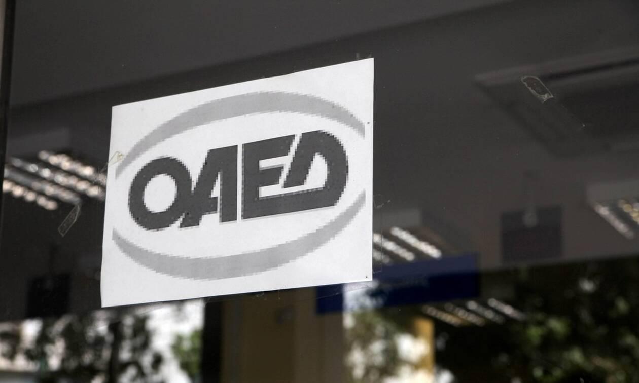 ΟΑΕΔ - Ειδικό βοήθημα: Ποιοι δικαιούνται έως 720 ευρώ - Τα δικαιολογητικά και οι προϋποθέσεις
