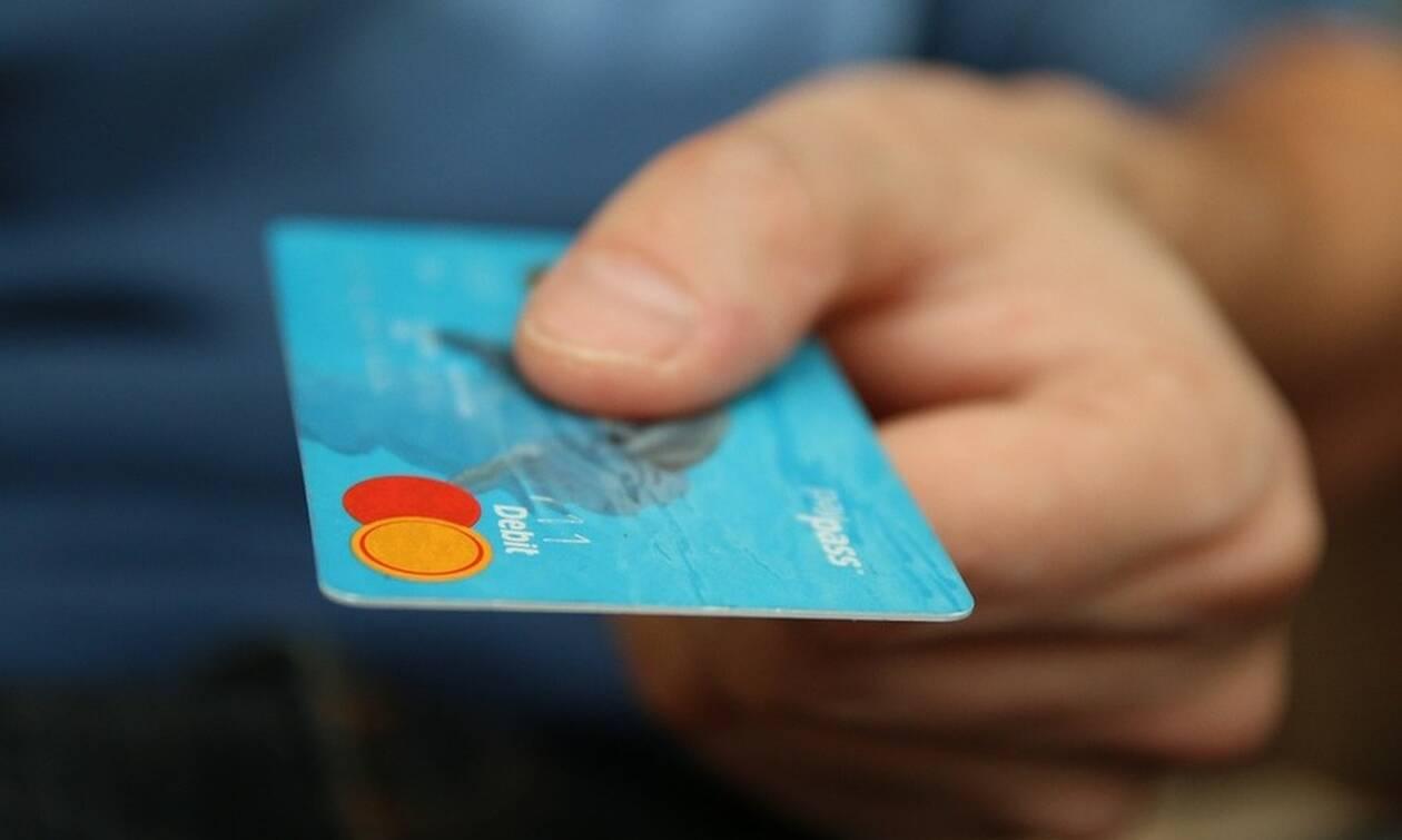 ΚΕΑ: Πότε θα γίνει η πληρωμή των δικαιούχων