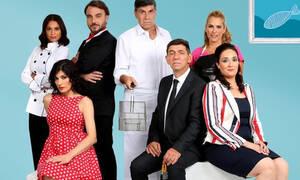 «Πέτα τη φριτέζα»: Πρωταγωνίστρια της σειράς παντρεύτηκε στην Κομοτηνή (Photos)