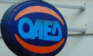 ΟΑΕΔ: Επίδομα 2.800 ευρώ για ανέργους - Ποιους αφορά
