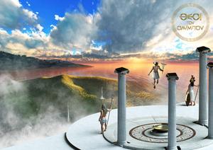 Θεοί του Ολύμπου: Ανακαλύψτε το μεγαλύτερο μυθολογικό θεματικό πάρκο που έγινε ποτέ στην Ελλάδα!