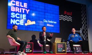 Celebrity Science: Μια νέα εκπομπή προσέγγισης της επιστήμης στο You Tube από τη SciCo