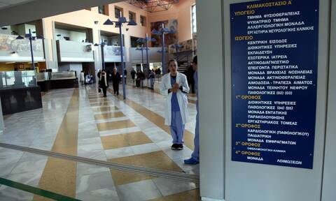 ΕΙΝΑΠ: Το αίσχος των ράντζων στο νοσοκομείο «Αττικόν» συνεχίζεται