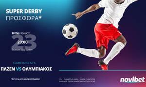 Βικτόρια Πλζεν – Ολυμπιακός στη Novibet με Super Derby προσφορά