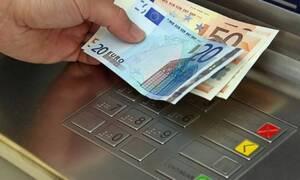 Συντάξεις Αυγούστου: Πότε θα μπουν χρήματα στους λογαριασμούς των συνταξιούχων