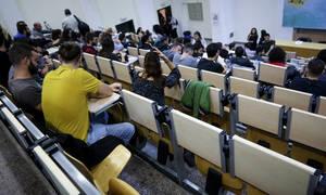 Φοιτητικό επίδομα: Ανοίγει ξανά η πλατφόρμα για τις αιτήσεις