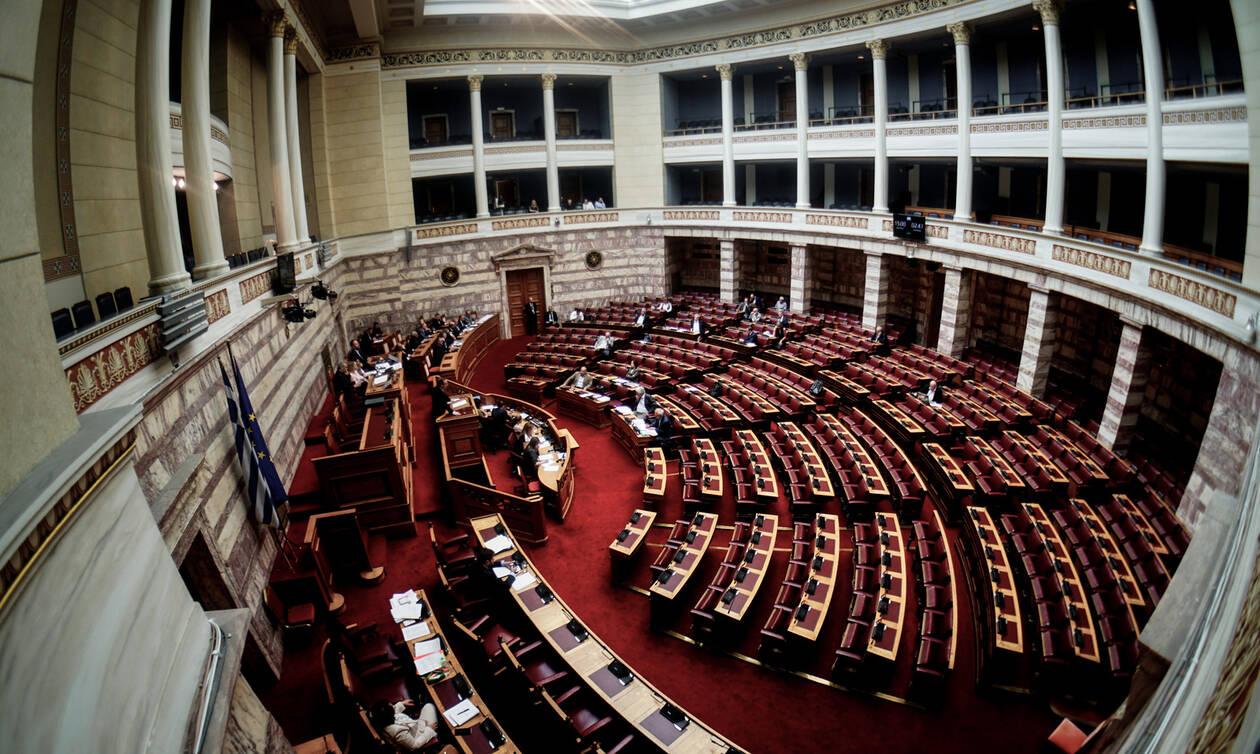 Βουλή: Εκλέχθηκαν τα προεδρεία στις επιτροπές