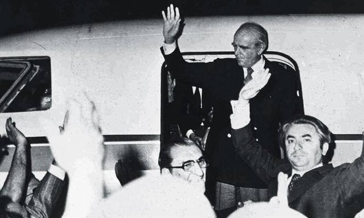 Σαν σήμερα ο Κωνσταντίνος Καραμανλής επιστρέφει στην Αθήνα και ορκίζεται  πρωθυπουργός - Newsbomb - Ειδησεις - News