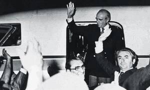 Σαν σήμερα ο Κωνσταντίνος Καραμανλής επιστρέφει στην Αθήνα και ορκίζεται πρωθυπουργός