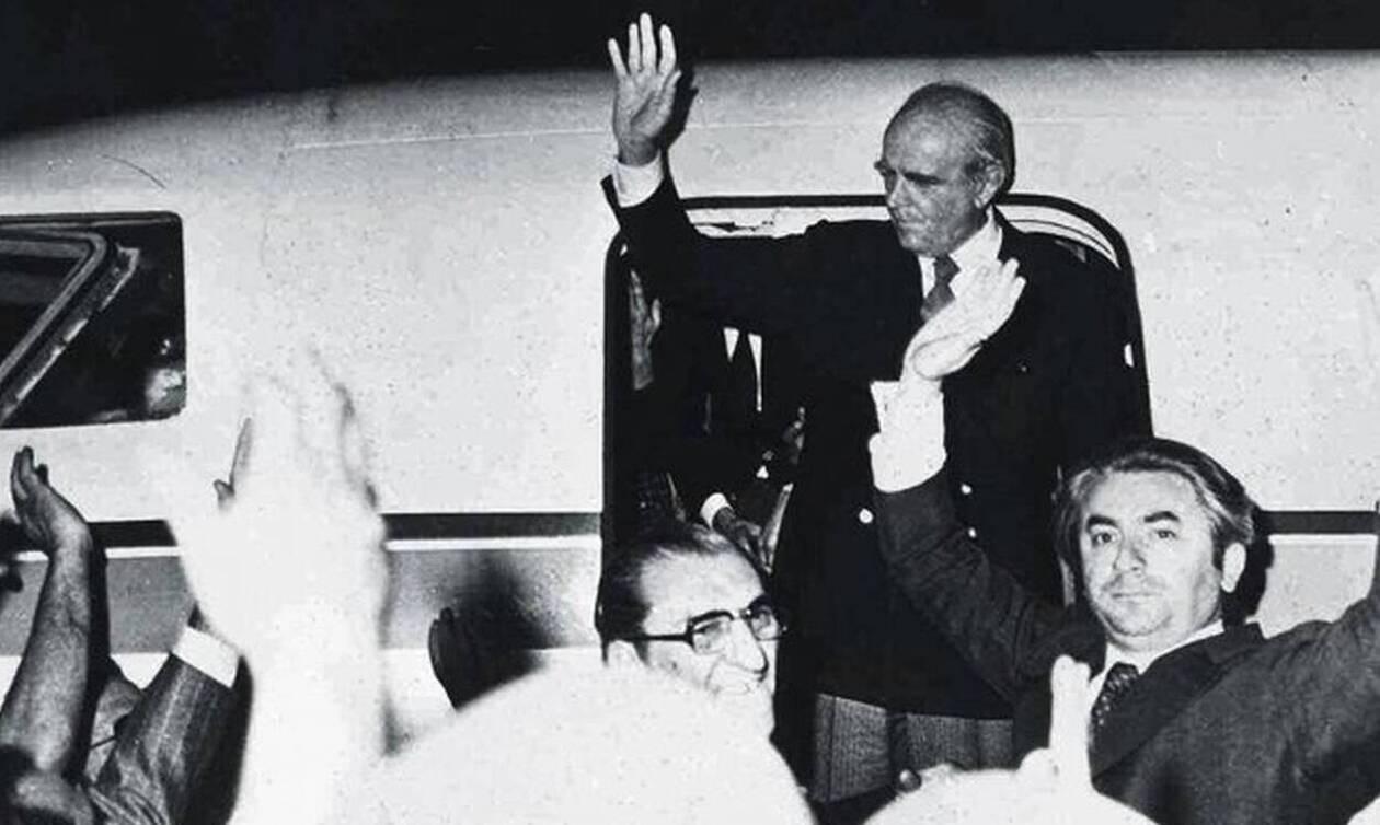24 Ιουλίου 1974: 45 χρόνια από την αποκατάσταση της Δημοκρατίας