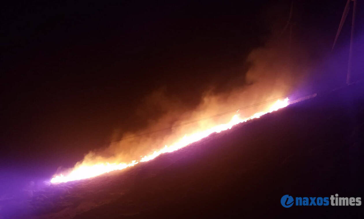 Διακοπή ρεύματος σε Πάρο, Αντίπαρο και Νάξο - Φωτιά κοντά σε ανεμογεννήτριες