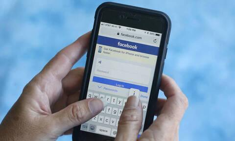 Facebook: «Μπλόκο» σε χιλιάδες χρήστες - Γιατί «έριξε» ξαφνικά σελίδες και προφίλ
