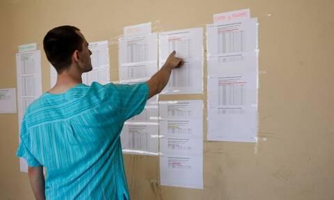 Πανελλήνιες2019: Οι βαθμοί επίδοσης υποψηφίων για τα ΤΕΦΑΑ