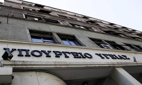 Υλοποιεί τις δεσμεύσεις του ο Μητσοτάκης και στο υπουργείο Υγείας