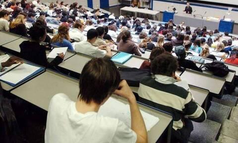 Φοιτητικό επίδομα: Δείτε πώς θα πάρετε 1.000 ευρώ - Ποιοι είναι οι δικαιούχοι