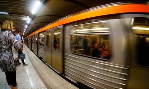 Φάρσα το τηλεφώνημα για βόμβα στο Μετρό στη Δάφνη