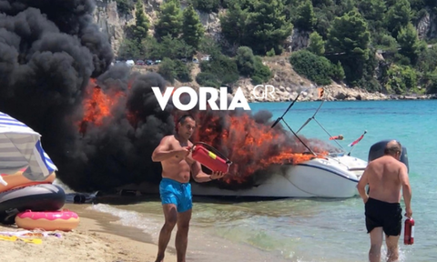 Τρόμος στην Χαλκιδική: Έκρηξη σε σκάφος - Τρεις τραυματίες (vid)