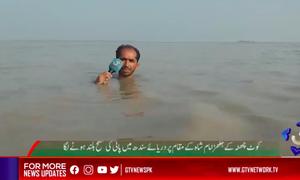 Απίστευτο βίντεο: Δημοσιογράφος καλύπτει ρεπορτάζ για πλημμύρα και γίνεται viral!