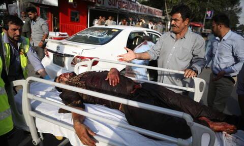 Αφγανιστάν: Νεκροί και τραυματίες από ισχυρή έκρηξη στην Καμπούλ