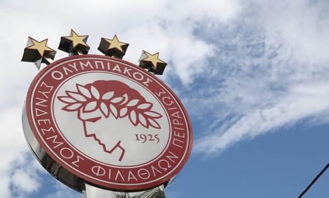 Απίστευτο! Κατεβάζει ομάδα στην ΕΠΣ Μακεδονίας ο Ολυμπιακός!