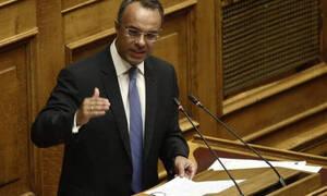 Φορολογικό νομοσχέδιο: Ρύθμιση για χρέη στα ασφαλιστικά Ταμεία - Μείωση επιτοκίου από το 5% στο 3%