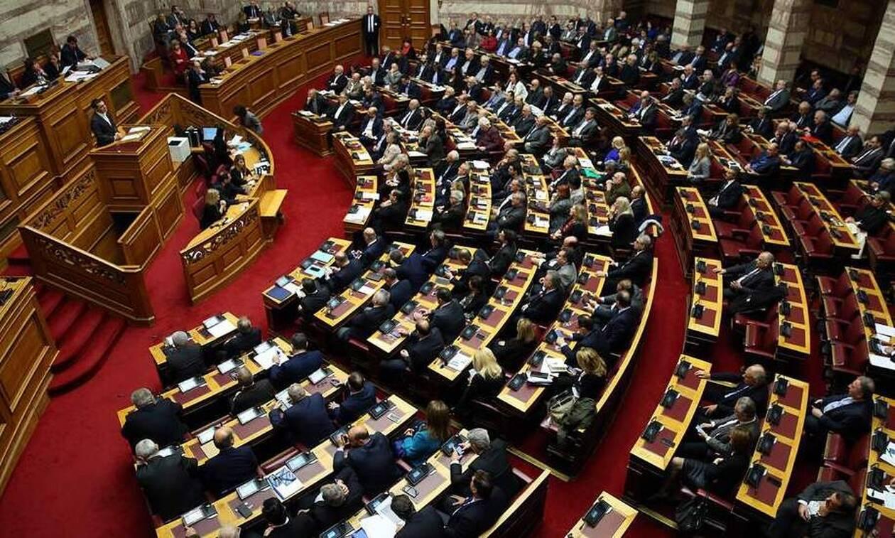 ΕΝΦΙΑ - 120 δόσεις: Στη Βουλή σήμερα (30/7) η ρύθμιση - «ανάσα»