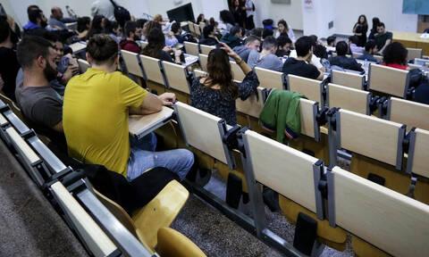 Φοιτητικό επίδομα: Έως την Τετάρτη (31/07) οι αιτήσεις για τα 1.000 ευρώ