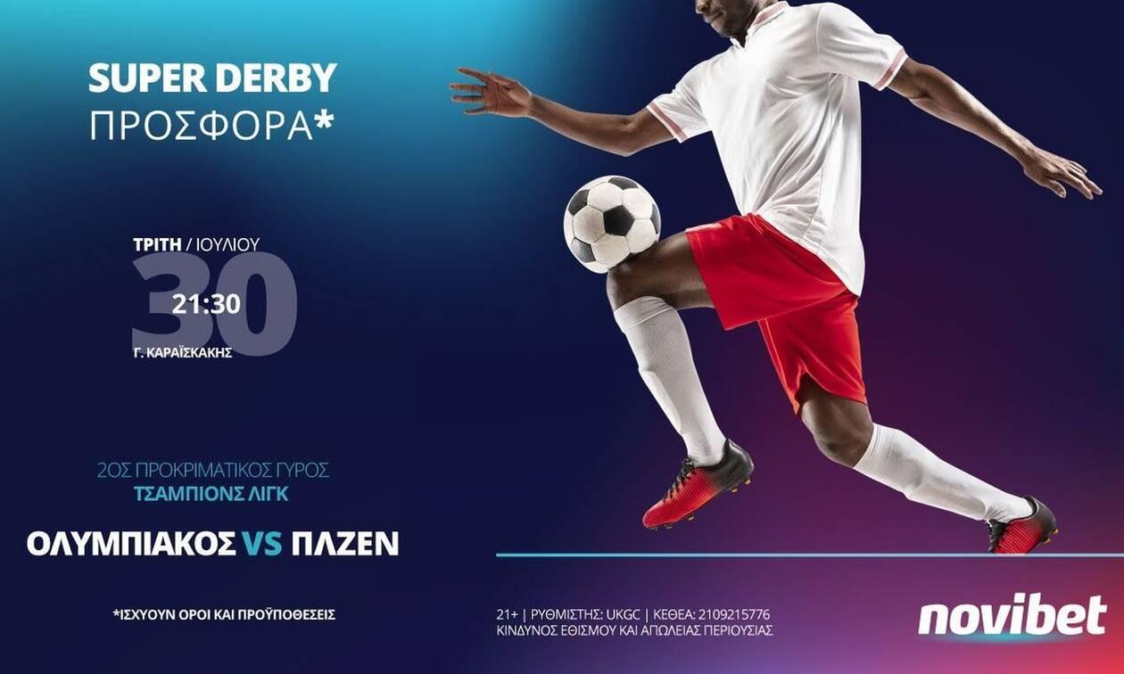 Ολυμπιακός – Βικτόρια Πλζεν στη Novibet με Super Derby προσφορά!