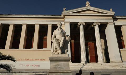 Πανεπιστημιακό άσυλο: Αυτή είναι η πρόταση νόμου του υπουργείου Παιδείας