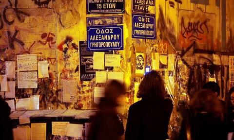 Δολοφονία Γρηγορόπουλου:Συναγερμός στην ΕΛΑΣ - Συγκέντρωση στα Εξάρχεια για την αποφυλάκιση Κορκονέα