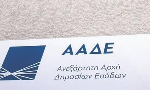 ΑΑΔΕ: Στα 104,11 δισ. ευρώ οι ληξιπρόθεσμες οφειλές προς την Εφορία τον Ιούνιο