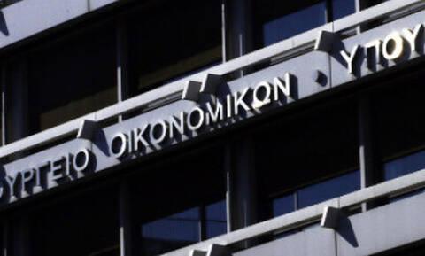 ΥΠΟΙΚ: Αντλήθηκαν 812,5 εκατ. ευρώ με απόδοση στο 0,15%