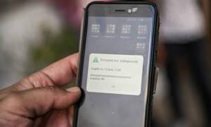 Χτύπησε συναγερμός σε χιλιάδες κινητά - Δείτε τι έγραφε το μήνυμα (pics)