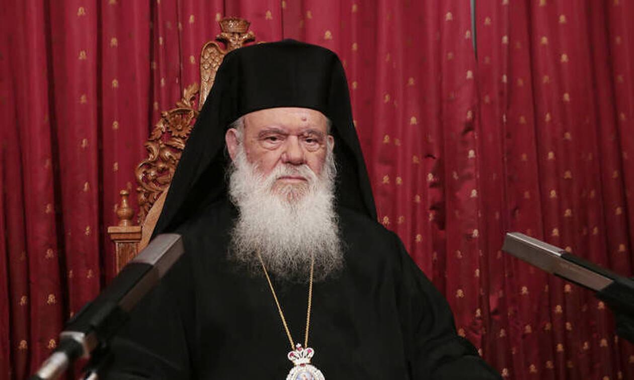 Επιστολή δυσαρέσκειας του Πατριάρχη Ιεροσολύμων στον Αρχιεπίσκοπο Ιερώνυμο