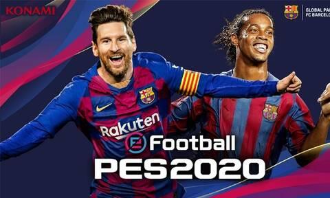 eFootball PES 2020: Διαθέσιμο το δωρεάν demo – Όλα όσα πρέπει να γνωρίζετε