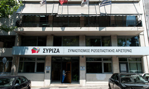 ΣΥΡΙΖΑ: Η κατάργηση του ασύλου απειλεί τα θεμέλια της ακαδημαϊκής ειρήνης