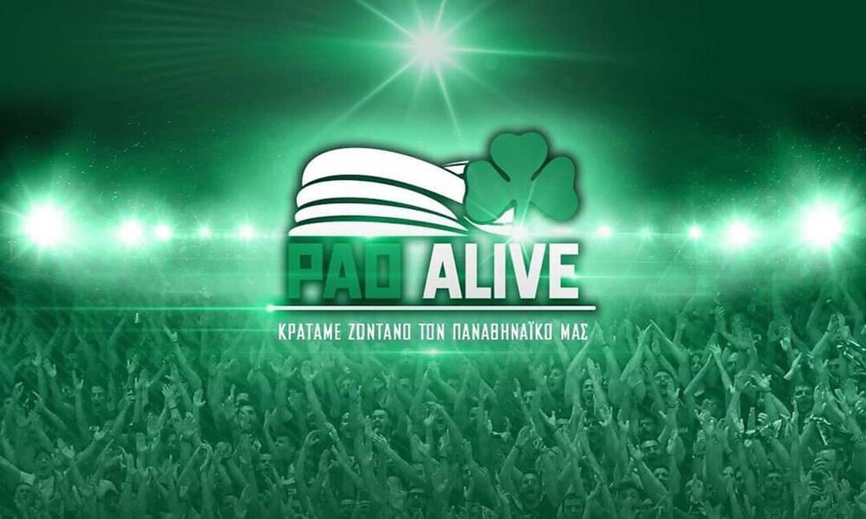 Το «ευχαριστώ» του Παναθηναϊκού για τη συγκλονιστική ανταπόκριση στο PAO ALIVE! (video)