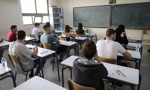 Πανελλήνιες: Σε ποια μαθήματα μειώνεται η εξεταστέα ύλη - Όλες οι αλλαγές από τη νέα χρονιά