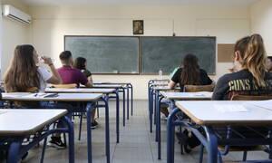 Πανελλήνιες 2020: Σε ποια μαθήματα μειώνεται η εξεταστέα ύλη - Δείτε ΕΔΩ όλες τις αλλαγές