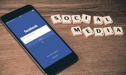 ΑΑΔΕ: Και μέσω Facebook οι έλεγχοι για εντοπισμό φοροφυγάδων