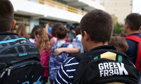 Πότε θα χτυπήσει το πρώτο κουδούνι στα σχολεία τη νέα χρονιά