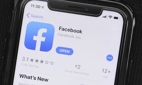 Φοροέλεγχοι και μέσω Facebook