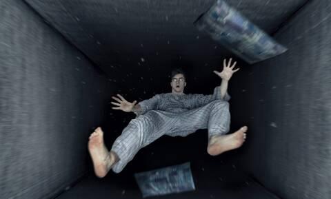 Κοιμάστε και τινάζεστε γιατί νομίζετε πως πέφτετε; Αυτή είναι η απάντηση (pics)