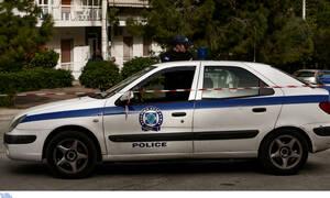 ΑΣΕΠ: Προσλήψεις 1.500 ειδικών φρουρών- Ποια είναι τα κριτήρια