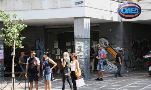 ΟΑΕΔ: Ποιοι δικαιούνται επίδομα έως 752 ευρώ – Πώς θα το πάρετε