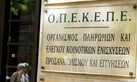 ΟΠΕΚΕΠΕ: Πληρωμές ύψους 1,5 εκατ. ευρώ σε 328.555 δικαιούχους