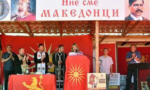 Ποιες Πρέσπες; Χάρτες της «Μεγάλης Μακεδονίας» από Σκοπιανούς – Στη... Λάρισα τα σύνορα της Ελλάδας