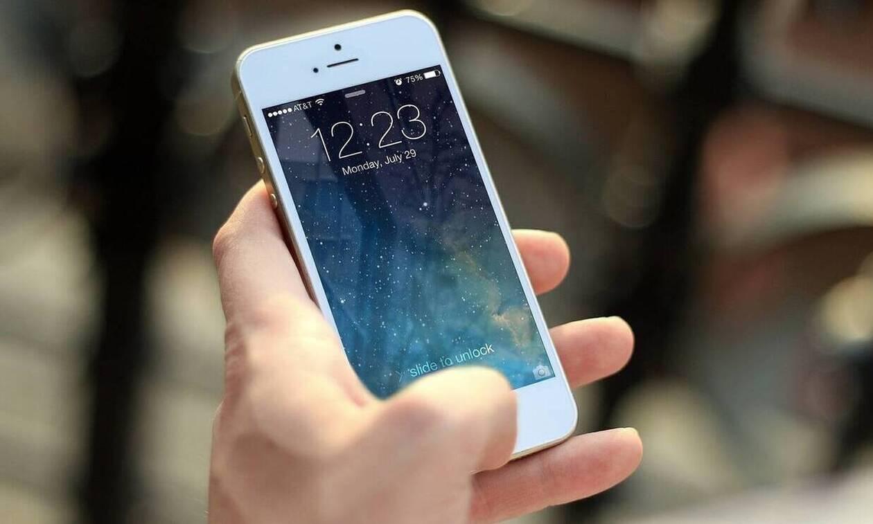 Νέα μεγάλη απάτη στα κινητά - Έτσι σας χρεώνουν τεράστια ποσά