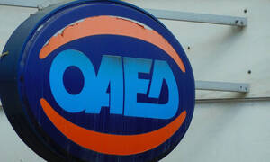 ΟΑΕΔ - Νέο επίδομα: Δείτε ΕΔΩ αν δικαιούστε έως και 752 ευρώ